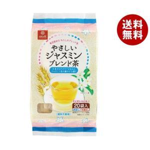 【送料無料】はくばく やさしいジャスミンブレンド茶 140g(7g×20袋)×10袋入|misonoya