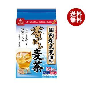 【送料無料】はくばく 香ばし麦茶 416g×20袋入|misonoya