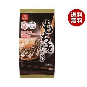 【送料無料】はくばく もち麦お好み焼き粉 400g×12袋入|misonoya
