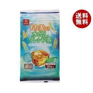 【送料無料】はくばく もち麦入り水出しブレンド茶 160g(8g×20袋)×10袋入|misonoya