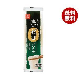 【送料無料】【2ケースセット】はくばく 塩分ゼロひやむぎ 180g×20個入×(2ケース)