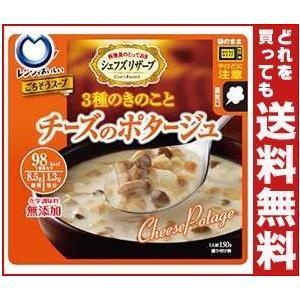 【送料無料】SSK シェフズリザーブ レンジでおいしい!3種のきのことチーズのポタージュ 150g×40袋入 misonoya