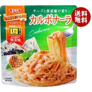 【送料無料】SSK レンジでおいしい!薫るパスタソース チーズと黒こしょう薫るカルボナーラ 120g×20袋入 misonoya