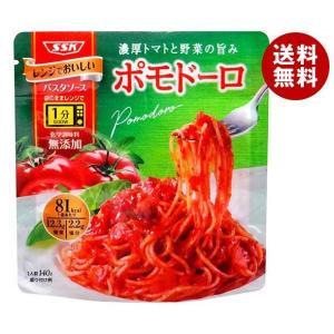 【送料無料】SSK レンジでおいしい!薫るパスタソース 8種の野菜のポモドーロ 120g×20袋入 misonoya