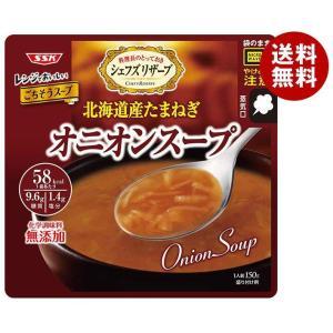 【送料無料】SSK シェフズリザーブ レンジでおいしい!オニオンスープ 150g×40袋入 misonoya