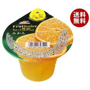 【送料無料】マルハニチロ フルティシエ ちょっと贅沢 みかん 210g×24(6×4)個入|misonoya