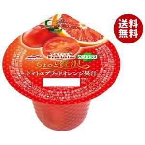【送料無料】マルハニチロ フルティシエ ちょっと贅沢 トマト 205g×24(6×4)個入|misonoya