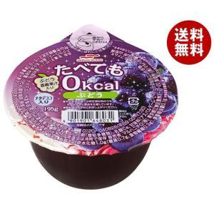 【送料無料】マルハニチロ たべても0kcal ぶどう ナタデココ入り 240g×24(6×4)個入|misonoya