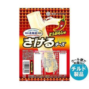 送料無料 【チルド(冷蔵)商品】雪印メグミルク 雪印北海道100 さけるチーズ とうがらし味 50g...