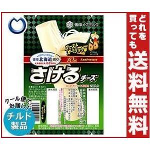【送料無料】【チルド(冷蔵)商品】雪印メグミルク 雪印北海道100 さけるチーズ ローストガーリック味 50g(2本入り)×12個入