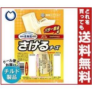 【送料無料】【チルド(冷蔵)商品】雪印メグミルク 雪印北海道100 さけるチーズ バター醤油 50g(2本入り)×12個入