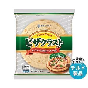 【送料無料】【チルド(冷蔵)商品】雪印メグミルク ピザクラスト 230g(2枚入り)×12袋入|misonoya