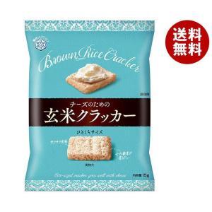 送料無料 雪印メグミルク チーズのための玄米クラッカー 15g×8袋入