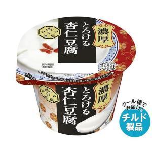 【送料無料】【2ケースセット】【チルド(冷蔵)商品】雪印メグミルク アジア茶房 濃厚とろける杏仁豆腐 140g×6個入×(2ケース)|misonoya