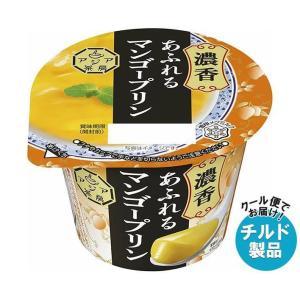 【送料無料】【2ケースセット】【チルド(冷蔵)商品】雪印メグミルク アジア茶房 濃香あふれるマンゴプリン 140g×6個入×(2ケース)|misonoya