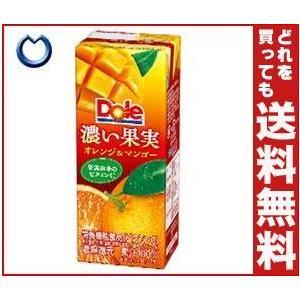 【送料無料】【2ケースセット】Dole(ドール) 濃い果実 ...