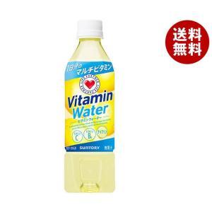 【送料無料】【2ケースセット】サントリー Vitamin Water(ビタミンウォーター)【手売り用】 500mlペットボトル×24本入×(2ケース) misonoya
