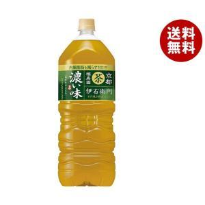 【送料無料】サントリー 緑茶 伊右衛門(いえもん) 濃いめ 2Lペットボトル×6本入 misonoya