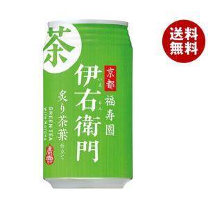 【送料無料】サントリー 緑茶 伊右衛門(いえもん) 340g缶×24本入|misonoya
