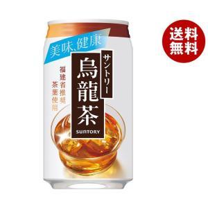 【送料無料】サントリー 烏龍茶 340g缶×24本入|misonoya