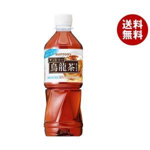 【送料無料】サントリー 烏龍茶【自動販売機用】 500mlペットボトル×24本入|misonoya
