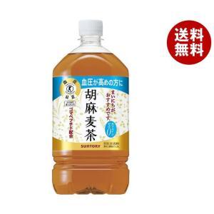 【送料無料】サントリー 胡麻麦茶【特定保健用食品 特保】 1.05Lペットボトル×12本入|misonoya