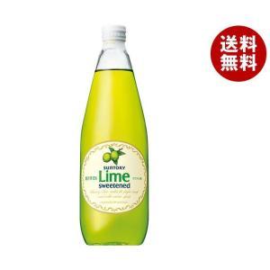 【送料無料】 サントリー ライム 780ml瓶×12本入|misonoya