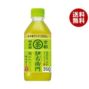 【送料無料】サントリー 緑茶 伊右衛門(いえもん) 350mlペットボトル×24本入|misonoya