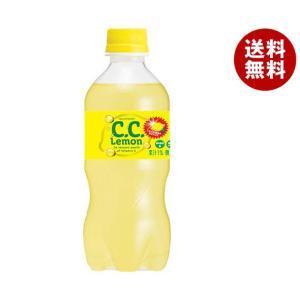 【送料無料】【2ケースセット】サントリー CCレモン【自動販売機用】 430mlペットボトル×24本入×(2ケース)|misonoya