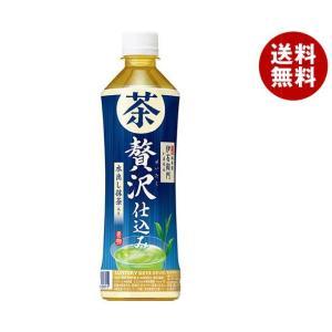 【送料無料】サントリー 伊右衛門(いえもん) 贅沢冷茶 500mlペットボトル×24本入|misonoya