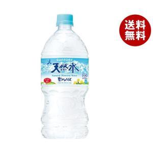 【送料無料】【2ケースセット】サントリー 天然水【南アルプス】 1Lペットボトル×12本入×(2ケース)
