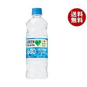 【送料無料】サントリー GREEN DAKARA(グリーン ダカラ)【手売り用】 600mlペットボトル×24本入|misonoya