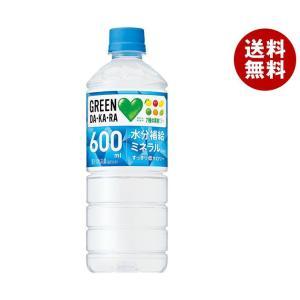 【送料無料】【2ケースセット】サントリー GREEN DAKARA(グリーン ダカラ)【自動販売機用】 500mlペットボトル×24本入×(2ケース)|misonoya