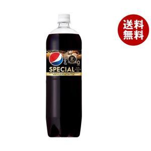 送料無料 サントリー ペプシ スペシャル【特定保健用食品 特保】 1.47Lペットボトル×8本入