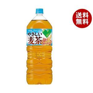 【送料無料】サントリー GREEN DAKARA(グリーン ダカラ) やさしい麦茶 2Lペットボトル×6本入