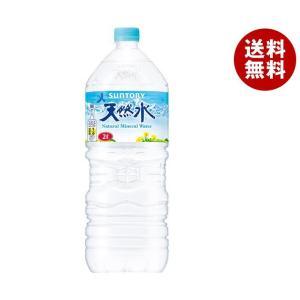 【送料無料】【2ケースセット】サントリー 奥大山の天然水 2Lペットボトル×6本入×(2ケース)
