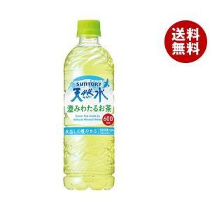 送料無料 サントリー 天然水 GREEN TEA(グリーンティー) 600mlペットボトル×24本入