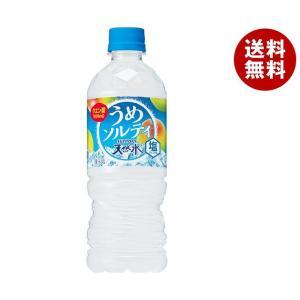【送料無料】サントリー 天然水うめソルティ 540mlペットボトル×24本入|misonoya