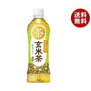 【送料無料】サントリー 伊右衛門(いえもん) 玄米茶 500mlペットボトル×24本入|misonoya