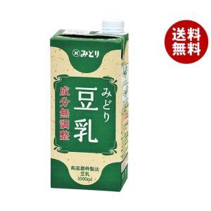 【送料無料】九州乳業 みどり 豆乳 成分無調整 1000ml紙パック×12(6×2)本入 misonoya