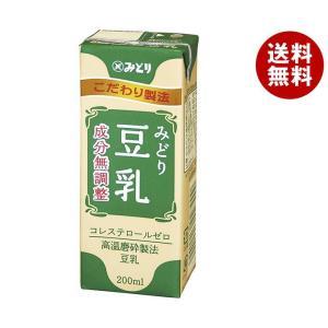 【送料無料】九州乳業 みどり 豆乳 成分無調整 200ml紙パック×24本入
