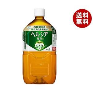 【送料無料】花王 ヘルシア 緑茶【特定保健用食品 特保】 1Lペットボトル×12本入
