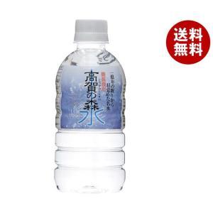 【送料無料】奥長良川名水 高賀の森水 350mlペットボトル×24本入 misonoya