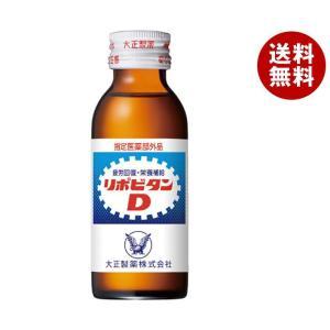【送料無料】大正製薬 リポビタンD 100ml瓶×50本入|misonoya