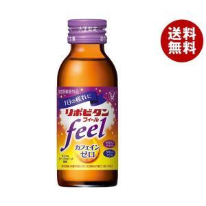 【送料無料】大正製薬 リポビタンフィール 100ml瓶×50本入