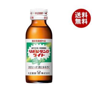 【送料無料】大正製薬 リポビタンDライト 100ml瓶×50(10×5)本入|misonoya