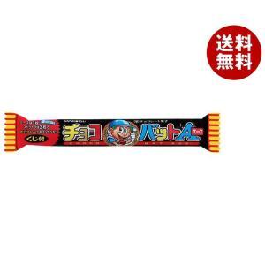【送料無料】【2ケースセット】三立製菓 チョコバットエース 1本×30本入×(2ケース)