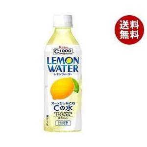 【送料無料】ハウスウェルネス C1000 レモンウォーター 【手売り用】 500mlペットボトル×24本入 misonoya