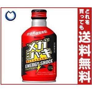 【送料無料】【2ケースセット】ハウスウェルネス メガシャキ ENERGY SHOCK(エネルギーショック) 275mlボトル缶×24本入×(2ケース)