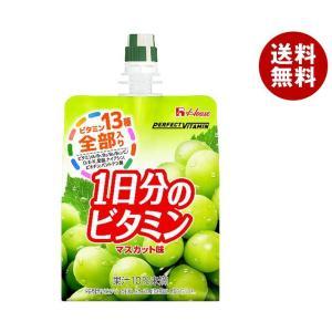 【送料無料】ハウスウェルネス PERFECT VITAMIN(パーフェクトビタミン) 1日分のビタミンゼリー マスカット味 180gパウチ×24本入|misonoya